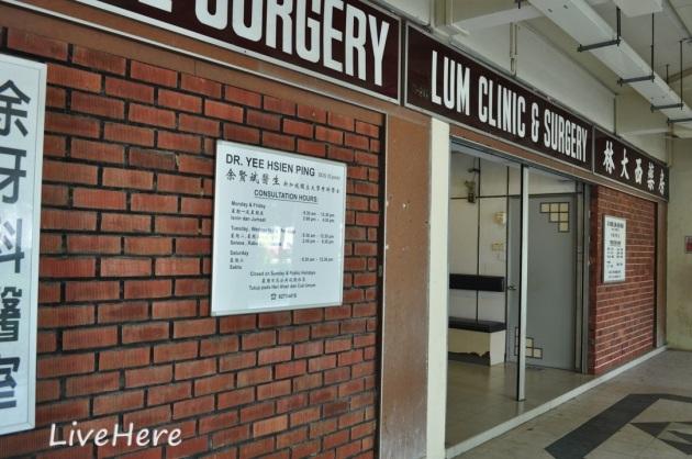 Purmei Clinic