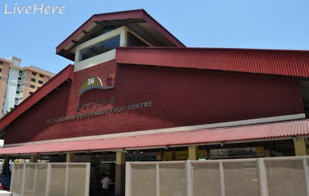 Telok Blangah Market 2